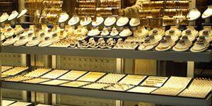 Film gibi soygun: 450 bin TL'lik altınla kaçtılar (Özel)