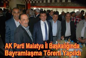 AK Parti Malatya'da bayramlaşma izdihamı