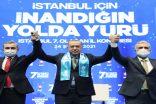 AK Parti İstanbul 7. Olağan İl Kongresi gerçekleşti