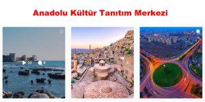 Anadolu Kültür Tanıtım Merkezi